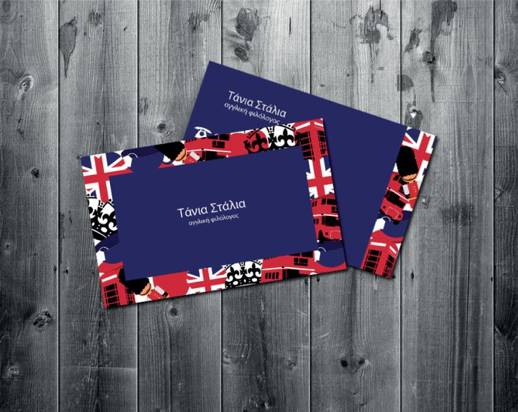 English Language Tutor Business Card. By melina.graphicdesign .