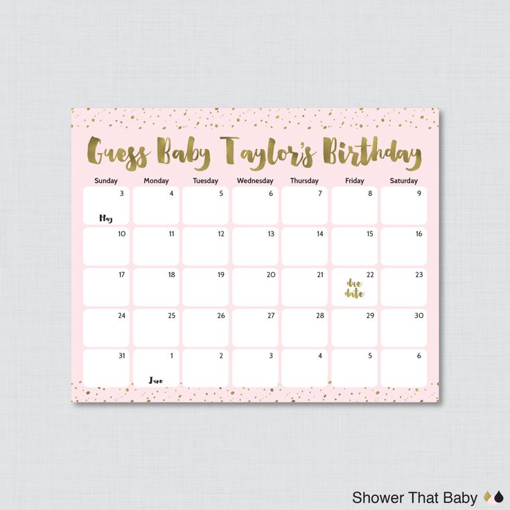 Pink and Gold Baby Shower Birthday Predictions - Printable Baby Shower Due Date Calendar & Birthday Guess - Pink Faux Gold Foil - 0022-P by ShowerThatBaby on Etsy https://www.etsy.com/listing/230198809/pink-and-gold-baby-shower-birthday