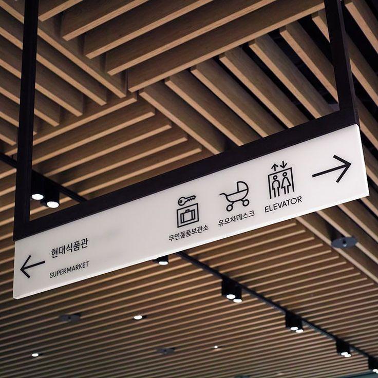 The Hyuandai by Studio fnt South Korea - http://ift.tt/JhEv3b #branding #design…