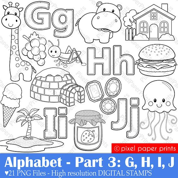 Alphabet Digital Stamps Part 3 - GHIJ clip art - School clipart