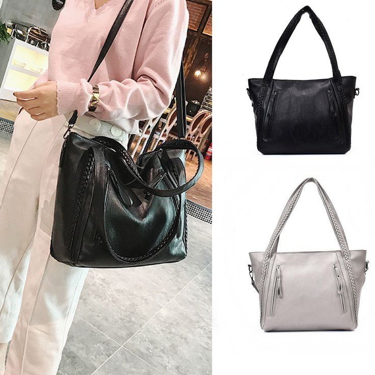 Women Girls Fashion Weave Messenger Cross Body Satchel Shoulder Tote Bag Handbag