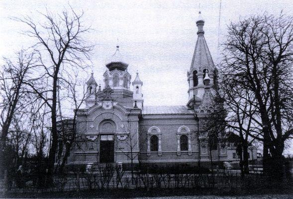 Cerkiew prawosławna po przebudowie w latach 1893-1895 Widok od ul. Dominikańskiej (obecnie 1 Maja). Kliknij aby obejrzeć w pełnym rozmiarze