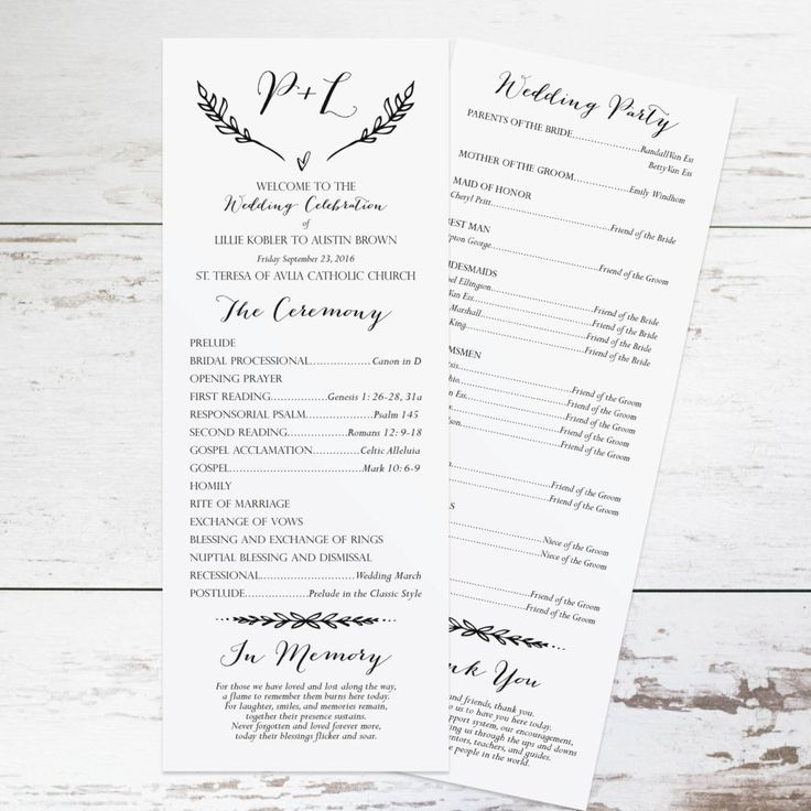 Rustic Wedding Program Template Rustic Wedding by KarlyKDesignShop