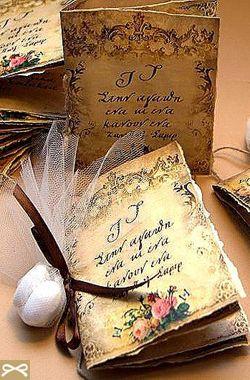 Ρομαντικές μπομπονιέρες γάμου - σε vintage στυλ Dream Boutique | Μπομπονιέρες & Προσκλητήρια Γάμου