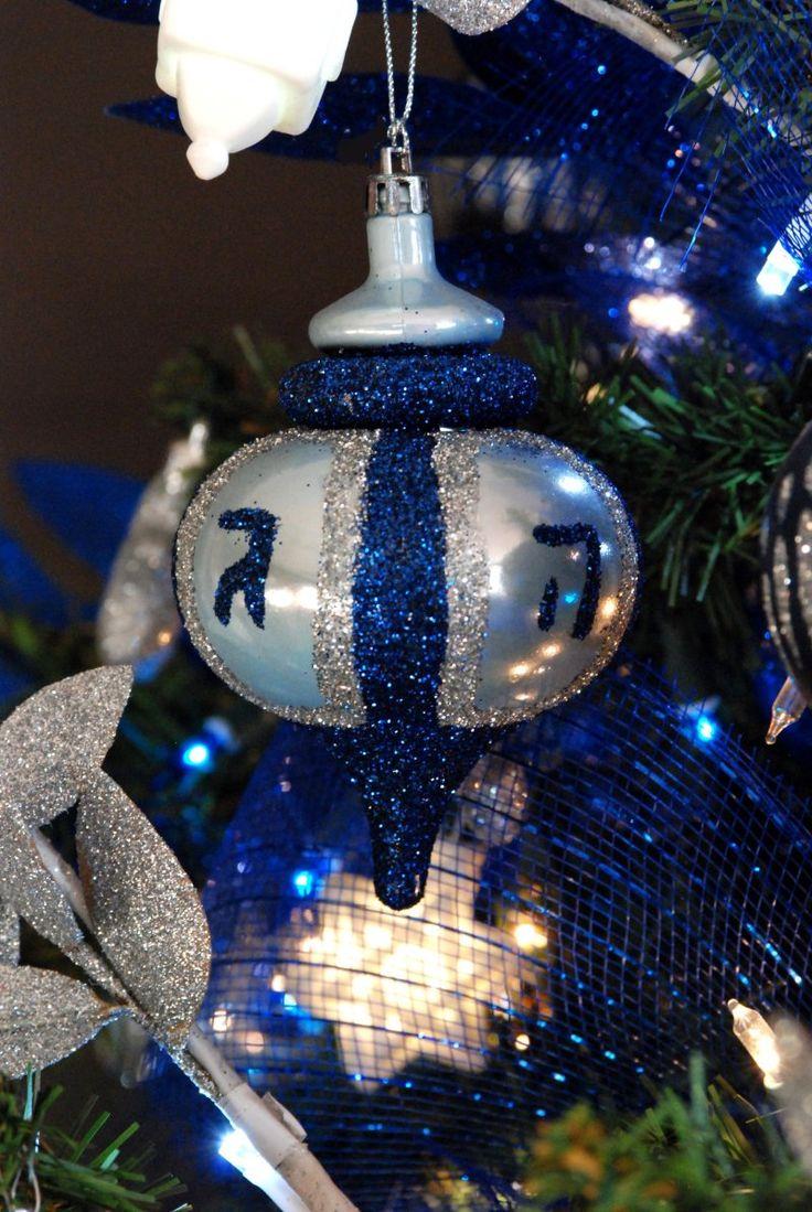 Hanukkah tree ornaments - Hanukkah Bushes And Decorations