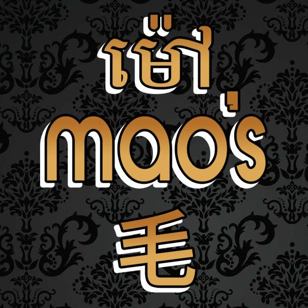 Mao's Club - Phnom Penh - Ce qu'il faut savoir - TripAdvisor