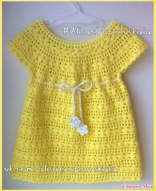Желтый сарафанчик для малышки