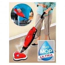 Mop cu Aburi, mop H2O, mop curatenie, magazin online, mop aburi ieftin, cadouri ieftine, magazin ieftin, aspirator.