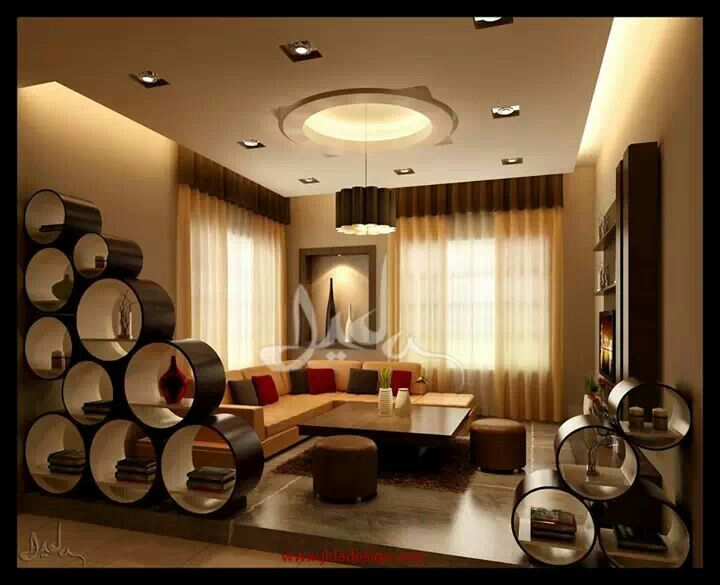 Jida small room decor