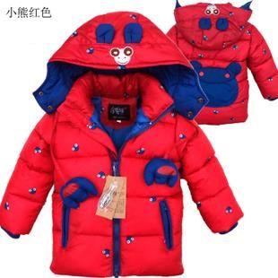 Детская одежда куртка зимняя