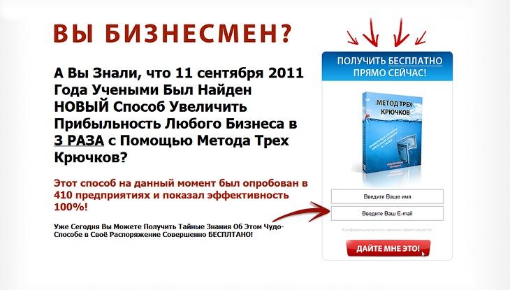 http://1popov.ru/Tatjan/disc1 Все технические моменты онлайн-бизнеса в видеоформате
