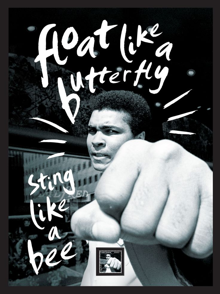 "muhammad ali fly like a butterfly | NEW ARRIVALS :: Muhammad Ali ""Float Like a Butterfly, Sting Like a Bee ..."