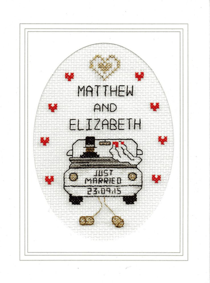 Wedding cross stitch card kit - Just Married