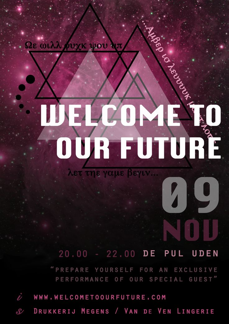 Event poster 'youth' (pink) | Photoshop