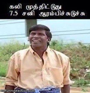 Vadivelu Romantic Look 140 best Tamil ...