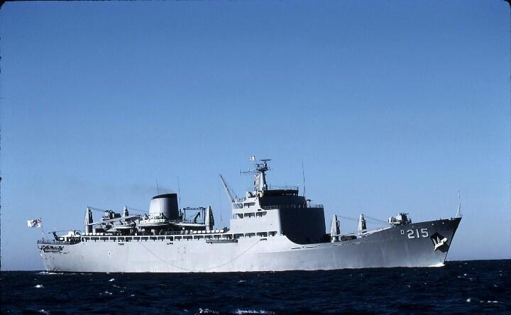 HMAS Stalwart (D215) - Dad served aboard her.