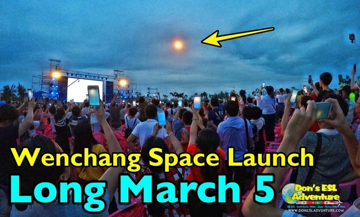 My EPIC Experience Watching My First Ever Space Rocket Launch--the Long March 5--at China's Wenchang Space Satellite Launch Center! | Don's ESL Adventure!