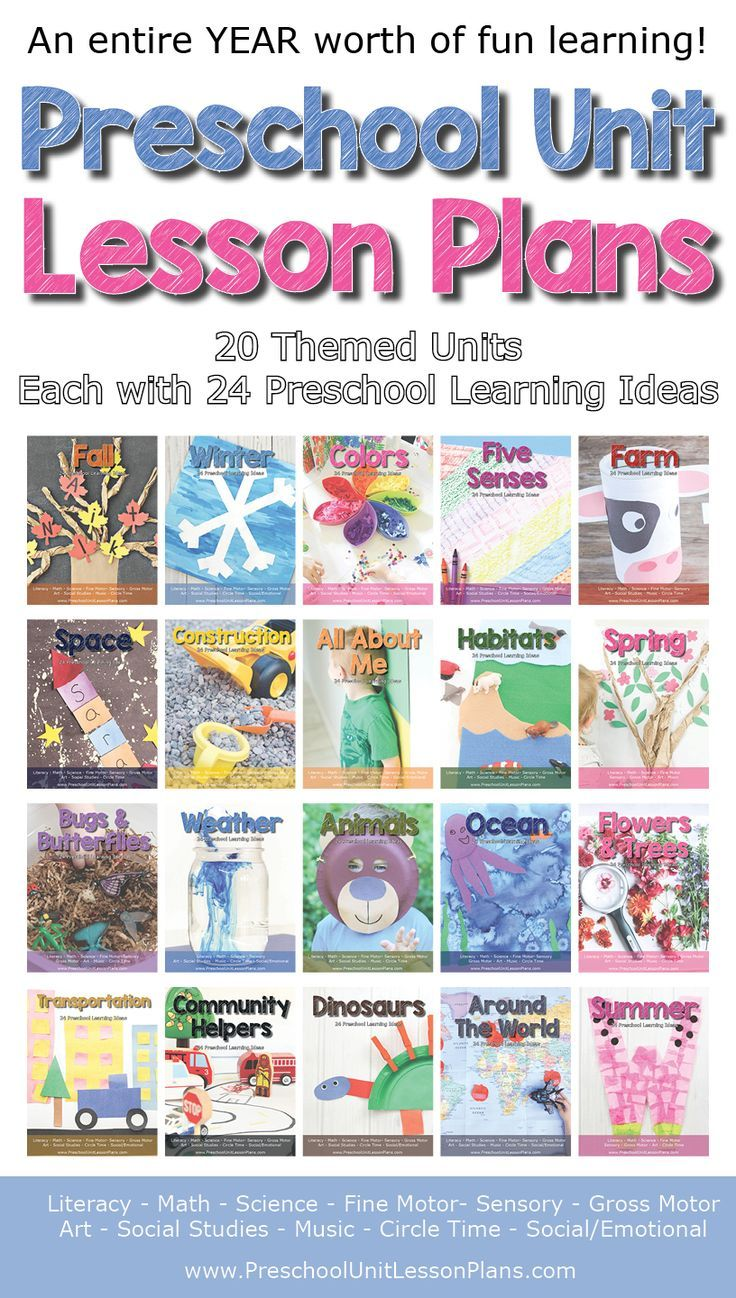 Get ready for your next preschool year in a flash with the Preschool Unit Lesson Plans bundle set!  20 different themes with 24 different activities in each including some for math, literacy, sensory play, and more! {affiliate}  Plan out your entire preschool year with these awesome activities!