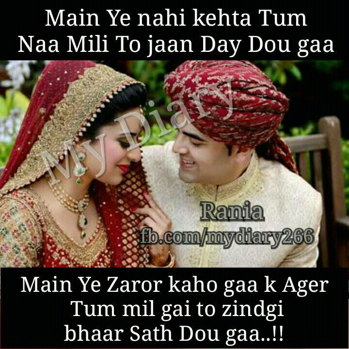Pin By H R On Ishq Vishq Pyaar Vyaar Quotes Couple Quotes