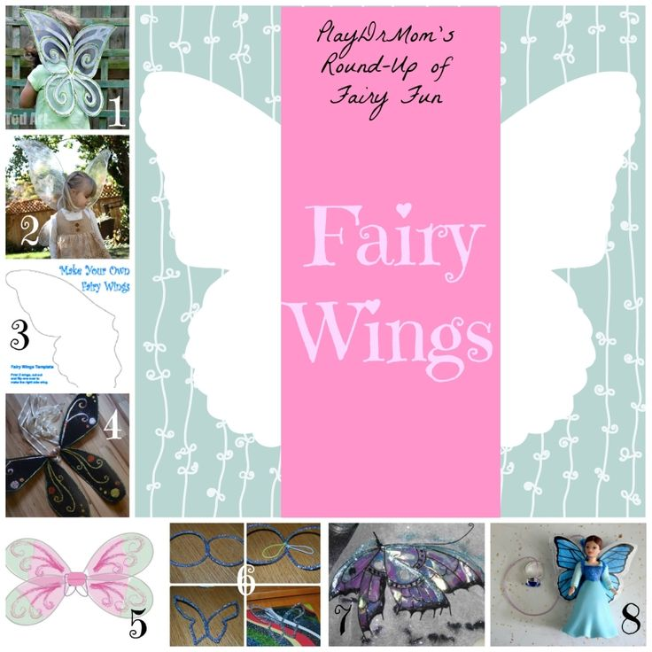 PlayDrMom rounds-up some fun ways to make your own fairy wings!