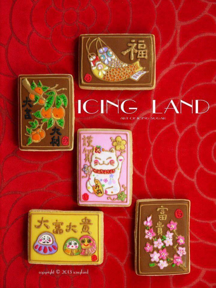Icing Land