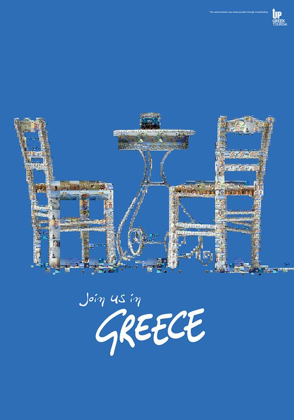 Up Greek Tourism London  http://www.upgreektourism.gr  Follow @UP_GreekTourism  design by Haris Tsevis