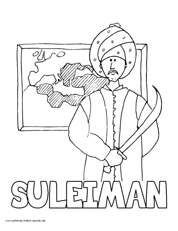 World History Coloring Pages Printables Suleiman The Magnificent Lawgiver
