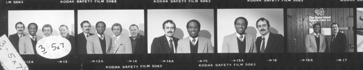 Photos of WDBN, Media, Ohio on-air staff in 1979...including our contract weatherman at the time...yes: that's Al Roker. (WDBN was an easy listening station back then, on 94.9FM).