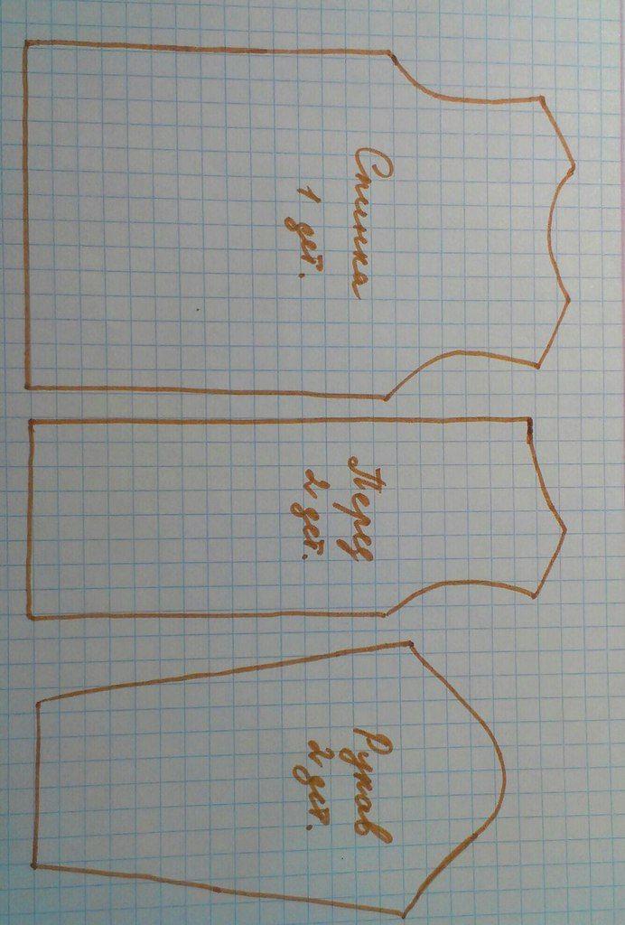 уже началось картинки выкройки одежды для кукол по клеточкам роль формировании