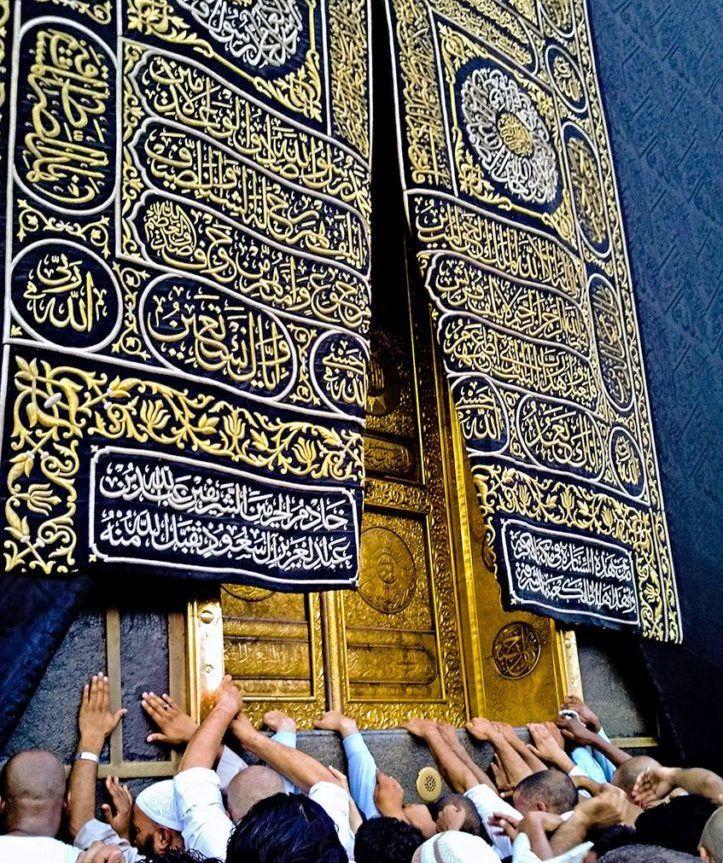 O Allah please give us all this precious moment of #Blessings near the #HolyKaaba.  #Mecca #Islam #MuslimUmmah #HolyUmrah #Hajj #Kabah #GrandMosque #Umrah1439 #Hajj1439 #HolyKaabahDoor #HolyCity #Dua #HouseOfALLAH (S.W.T) #Kiswah #AlharamTravel #MashaAllah