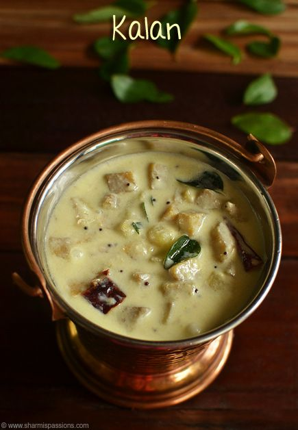 Kalan Recipe - Kerala Style Kalan - Kurukku Kalan Recipe | Sharmis Passions