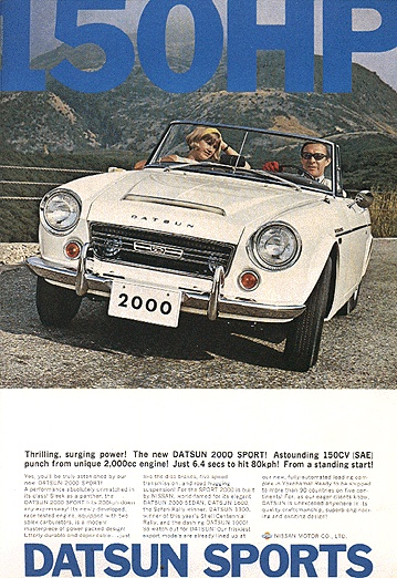 Datsun Roadster, have one of these in our driveway, wish it looked like this!!!