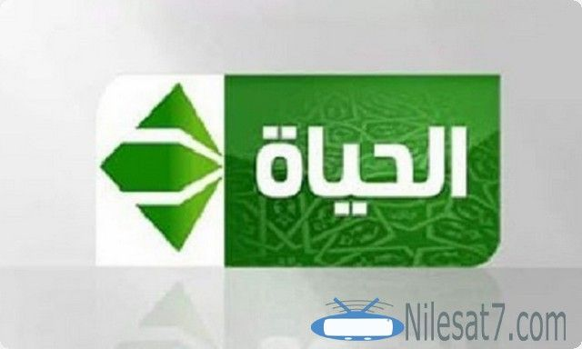 تردد قناة الحياة والناس المصرية 2020 Alhayat Wal Nas Alhayat Wal Nas الحياة والناس الحياه والناس Tech Company Logos Company Logo Ibm Logo