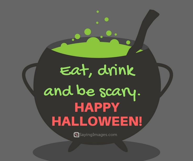 Best Halloween Quotes And Sayings Images, Cards 2016 #sayingimages # Halloween #happyhalloween #