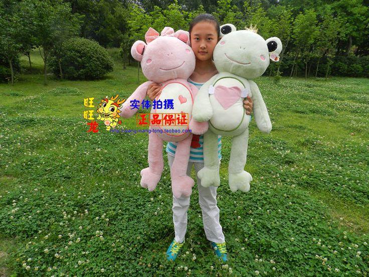 Пара прекрасный плюшевые игрушки мягкий свет розовый девушка и мальчик лягушка куклы свадебный подарок около 75 см
