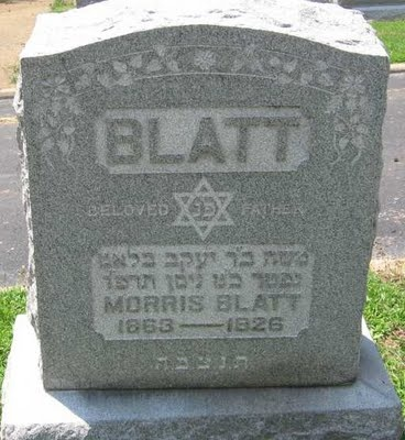 Tombstone of Morris Blatt (1864-1926) - 2nd Great Grandfather