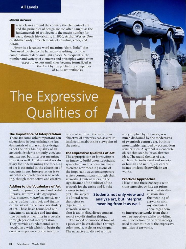 Art Inspired / The Expressive Qualities of Art article