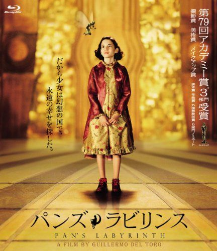 December / DVD