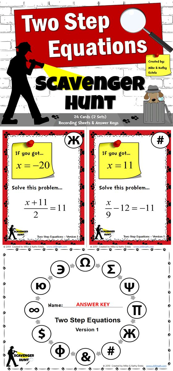 This packet includes two (2) versions of the Two Step Equations Scavenger Hunt activity - a total of 24 cards!