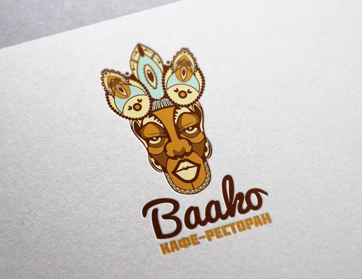 Фирменный стиль кафе-ресторана «Баако»