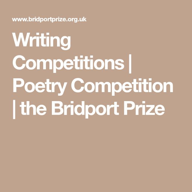 Writing Competitions | Poetry Competition | the Bridport Prize