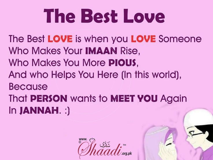 The best love: