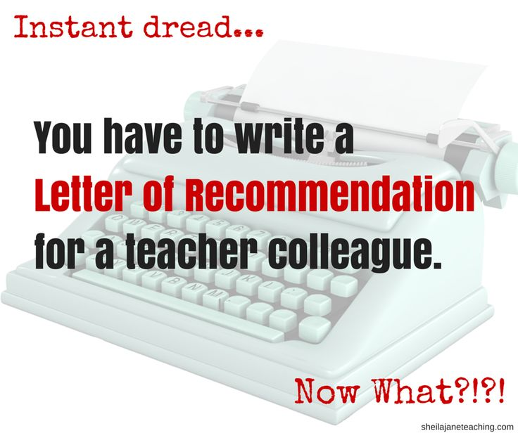 379 best For My New Teachers images on Pinterest Teacher tips - letter of recommendation for a teacher