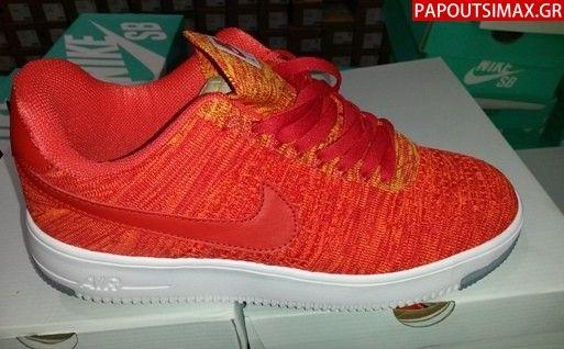 Nike Air-Force 1 Flyknit Low Orange