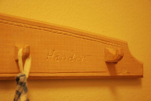 Knoppbräda. Foto: Ann Hammarberg. Free description in swedish