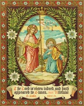 vintage holy cards - Bing Images