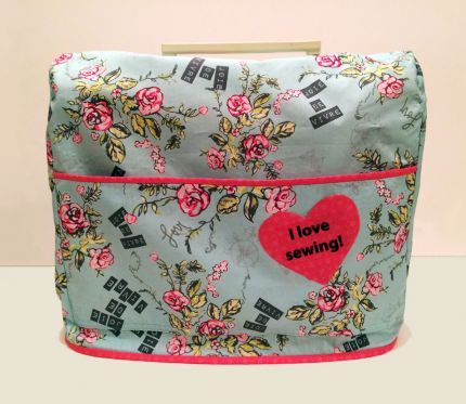 Make a Sewing Machine Cover with a FREE tutorial - https://sewing4free.com/free-tutorial-make-sewing-machine-cover/