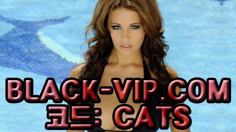 배팅가이드㈜ BLACK-VIP.COM 코드 : CATS 배트맨토토 배팅가이드㈜ BLACK-VIP.COM 코드 : CATS 배트맨토토 배팅가이드㈜ BLACK-VIP.COM 코드 : CATS 배트맨토토 배팅가이드㈜ BLACK-VIP.COM 코드 : CATS 배트맨토토 배팅가이드㈜ BLACK-VIP.COM 코드 : CATS 배트맨토토 배팅가이드㈜ BLACK-VIP.COM 코드 : CATS 배트맨토토