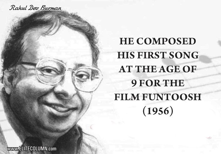 "10 Interesting Facts About ""Pancham"" Rahul Dev Burman"