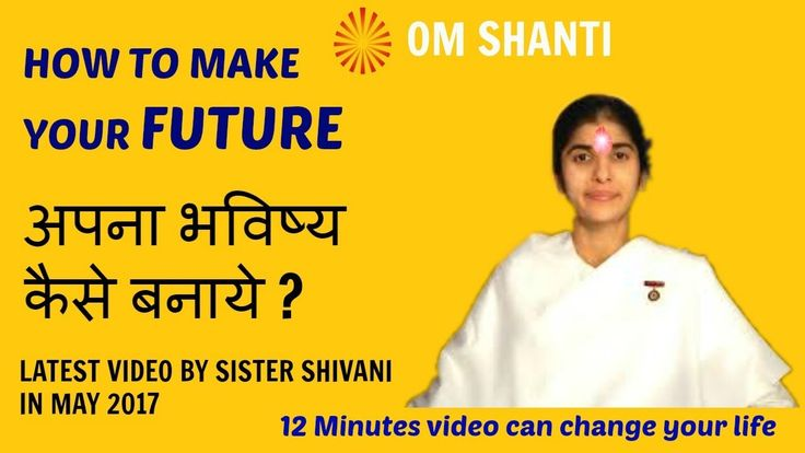 How to make your Future by BK Shivani | Sister Shivani latest videos 201...